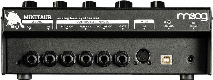 Minitaur rear panel